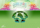 Allah ~ 3D
