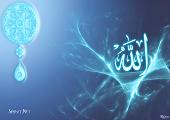 Allah ~ Glorious Blue